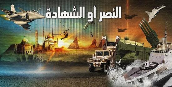إستشهاد ضابط وثلاثة جنود وإصابة ثلاثة أفراد آخرين من أبطال القوات المسلحة فى إنفجرت عبوة ناسفة