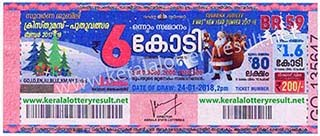 Kerala Bumper Christmas New Year Bumper 2018 Prize Structure BR-59 Kerala Lottery Results