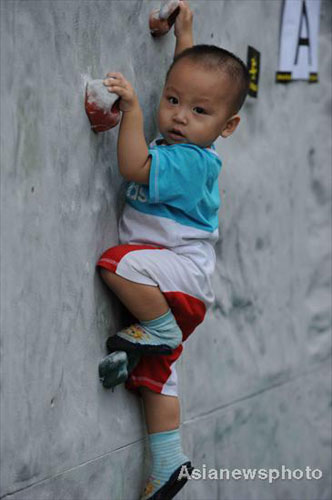 gallery funny game 04 16 12 On baby climbing
