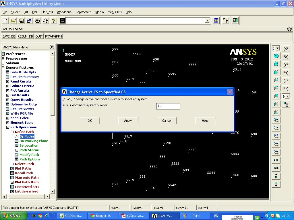 ansys 16 download with crack torrent