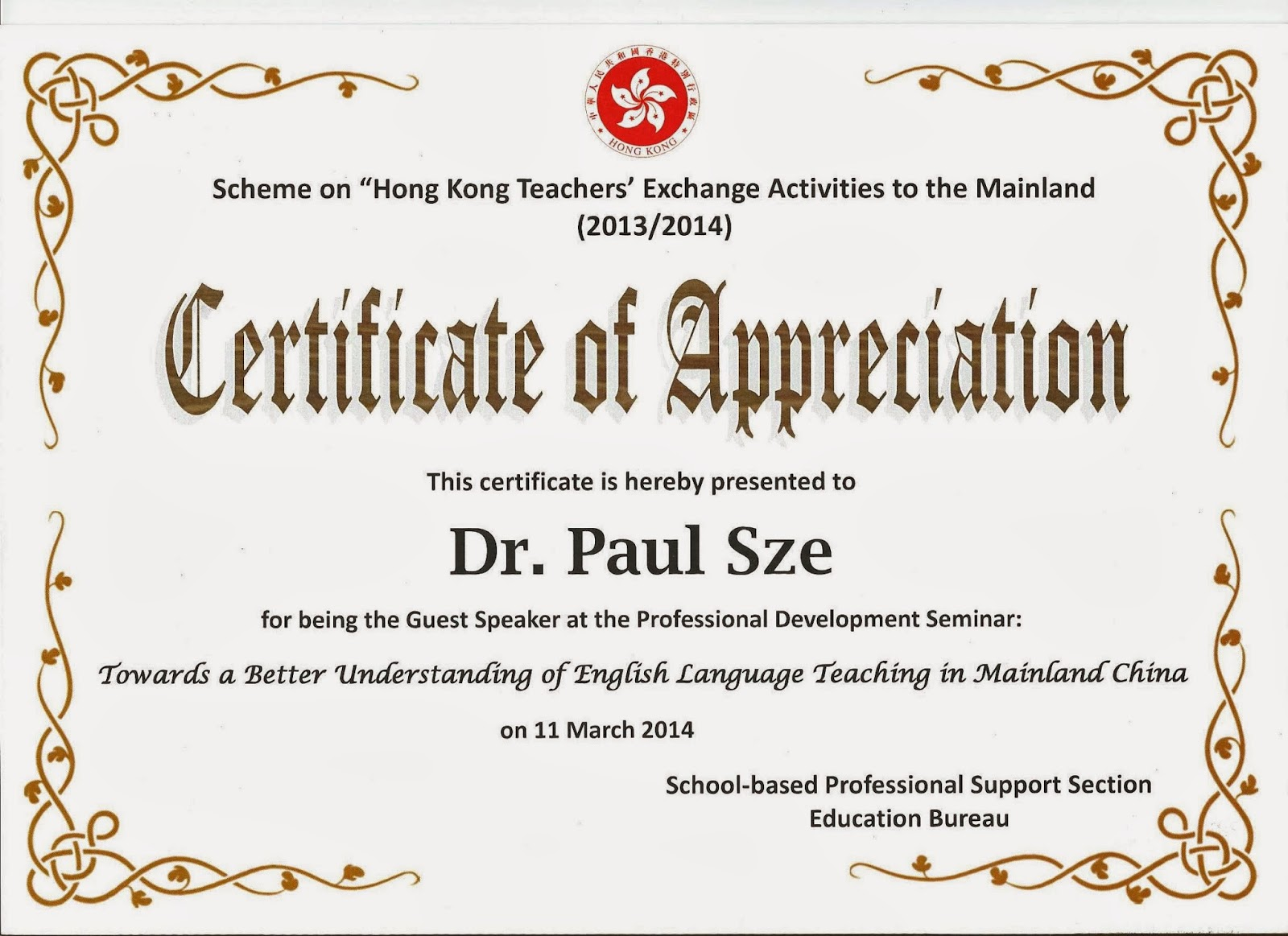 sample of appreciation certificate
