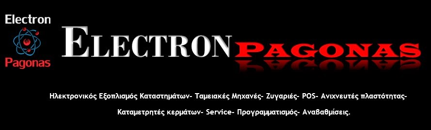 ELECTRON PAGONAS