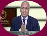 - برنامج حقائق و أسرار يقدمه مصطفى بكرى حلقة الخميس 26-5-2015