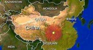 NUEVO SISMO DE 5,8 GRADOS SACUDE LA PROVINCIA DE SICHUAN EN CHINA