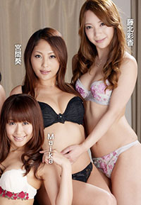 1Pondo 020414_749 - Hivision Movie Maika,Yuuna Harumoto,Ayaka Fujikita,Aoi Miyama