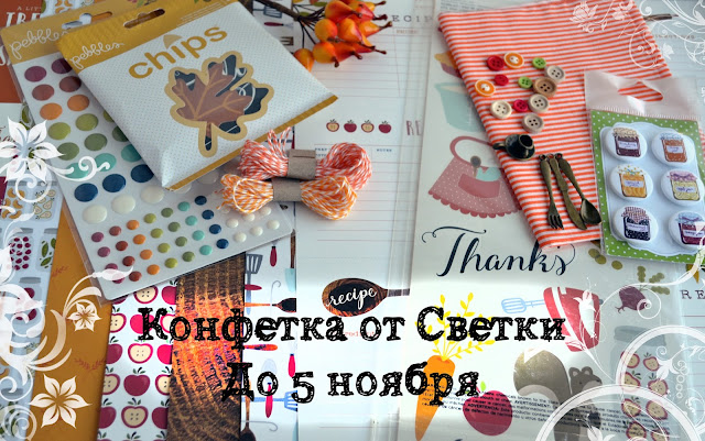 http://lankasvetv.blogspot.ru/2015/10/blog-post.html
