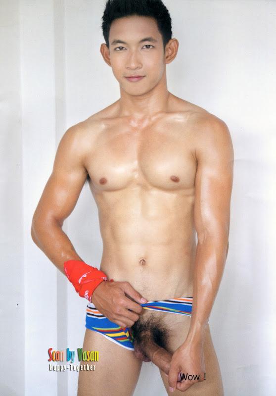 16338147a112d15c8a70420adcf9f95499e4b521 Hero   Thai Magazine Naked Asian Cock