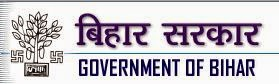 Government of Bihar Recruitment 2014