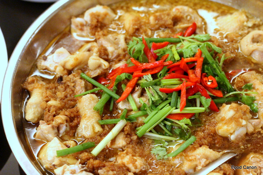 Steamed kampung chicken in ginger sauce the food canon steamed kampung chicken in ginger sauce forumfinder