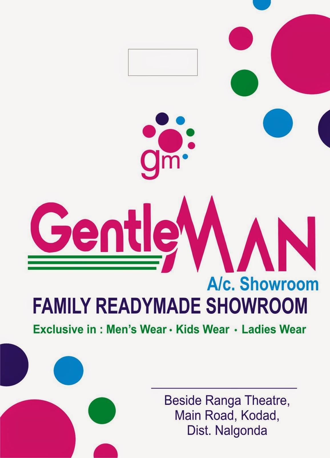 Gentle Man Readymade Showroom