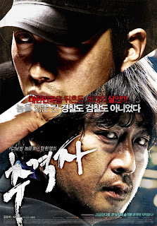 Watch The Chaser (Chugyeogja) (2008) movie free online
