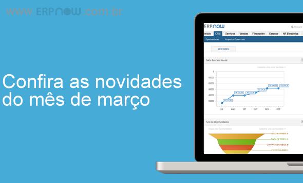 www.erpnow.com.br