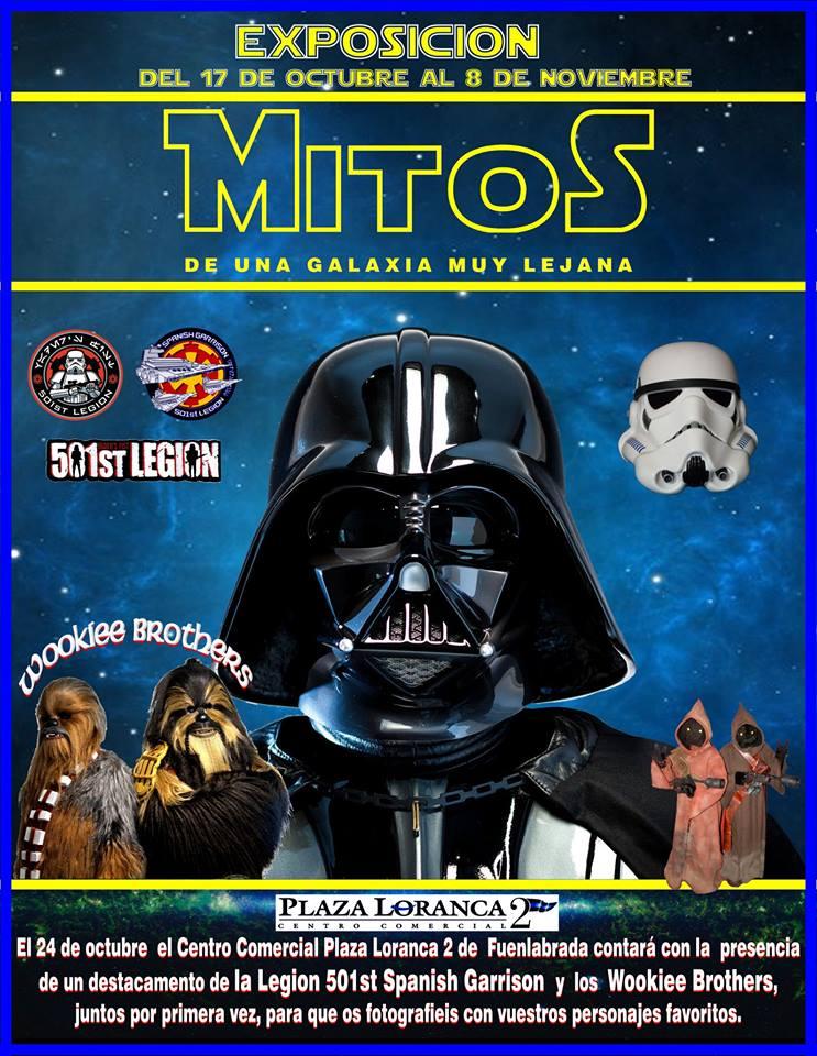 Festivales de cine fant stico exposici n mitos y leyendas for En una galaxia muy muy lejana
