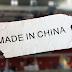 """4 شركات صينية ستغير نظرتك عن المنتوجات الصينية وعن عبارة """"صنع في الصين """"!"""