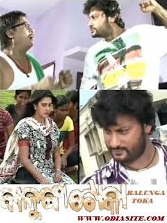 balunga-toka-oriya-movie