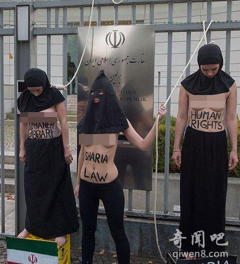 Protes Bunuh Orang Atas Sebab Pertahankan Diri Dari Dirogol Perempuan Digantung Sampai Mati