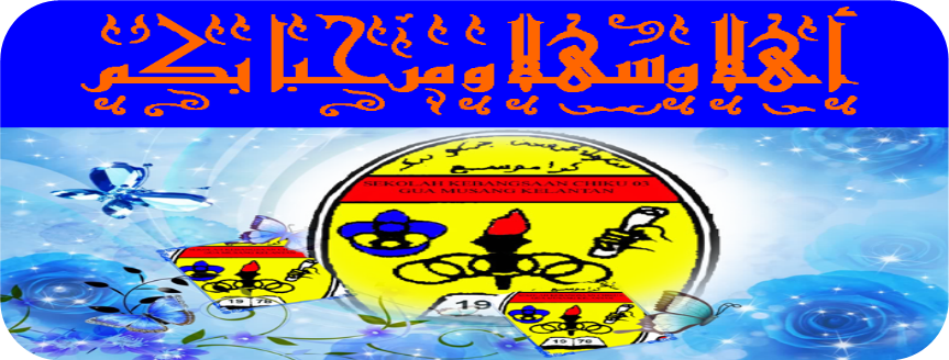 j-QAF SK CHIKU 03