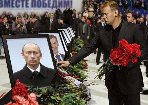 Путин мертв
