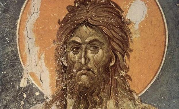Йоан Кръстител - Иванов ден