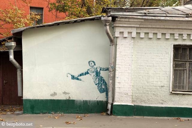 русский бэнкси