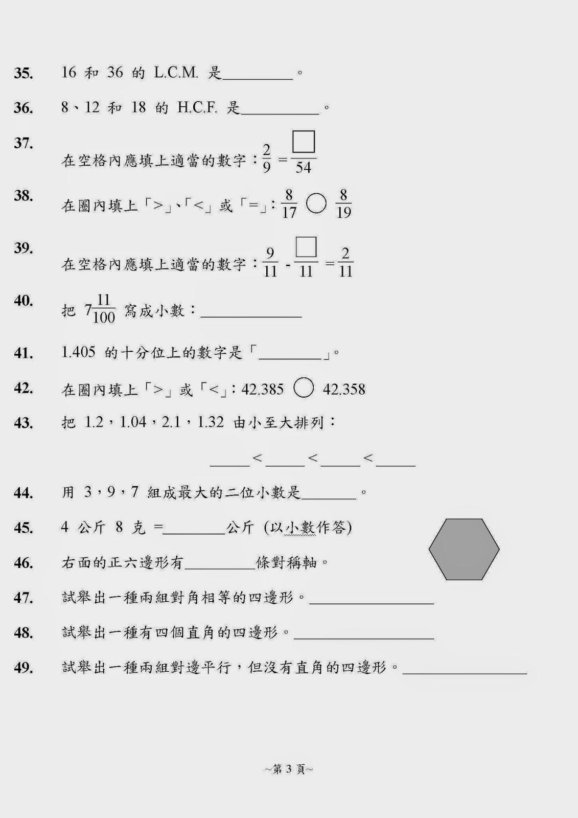 Blog Post_9 on Singapore Math Book