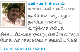 நானே நான்தானுங்க