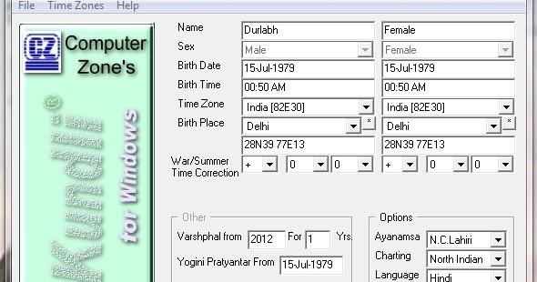 Free download kundli software for matchmaking full version
