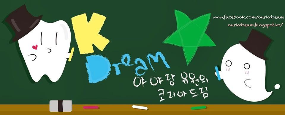 K★DreaM