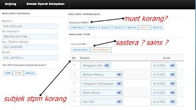 Semak Online Syarat Kelayakan Kemasukan Ke IPTA 2012 / 2013