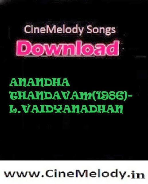 ANANDHA THANDAVAM Telugu Mp3 Songs Free  Download -1986