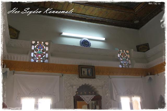 Hacı Abdullah Bey Konağı, salon