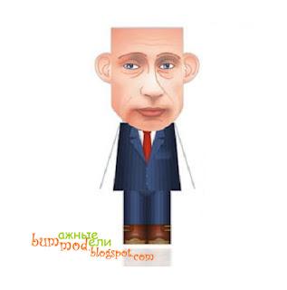 Путин Поделка
