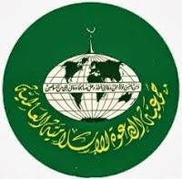 Beasiswa Kulliyah Dakwah Islamiyah World Islamic Call Society Tripoli Libya