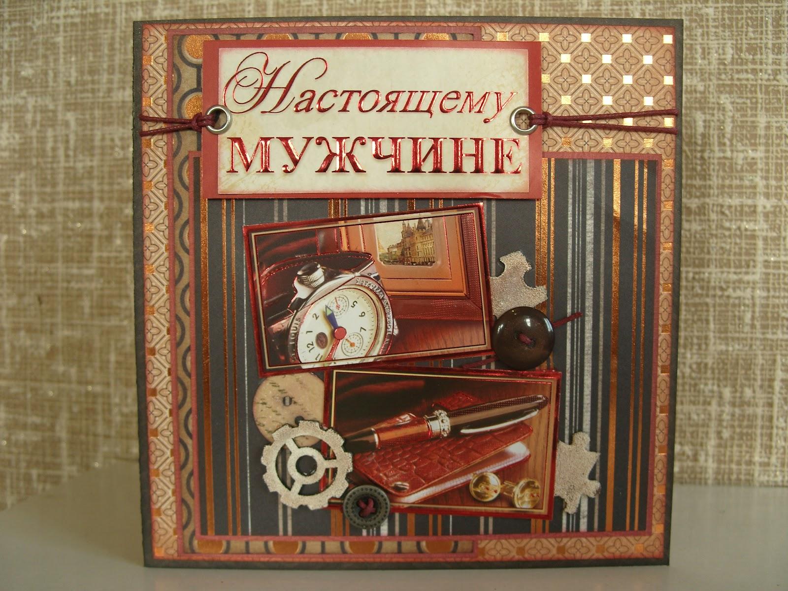 Красивые открытки с пожеланиями 20