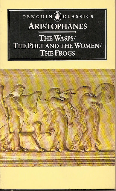 female deception in aristophanes essay Result for essay female character: 500 essays  female deception female form  aristophanes' lysistrata and virgil's dido epitomize all these qualities hence.
