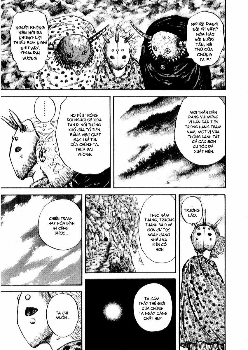 Kingdom – Vương Giả Thiên Hạ (Tổng Hợp) chap 22 page 7 - IZTruyenTranh.com