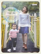 ☆ daidai &pipi 在「淘寶天下」的訪問~!