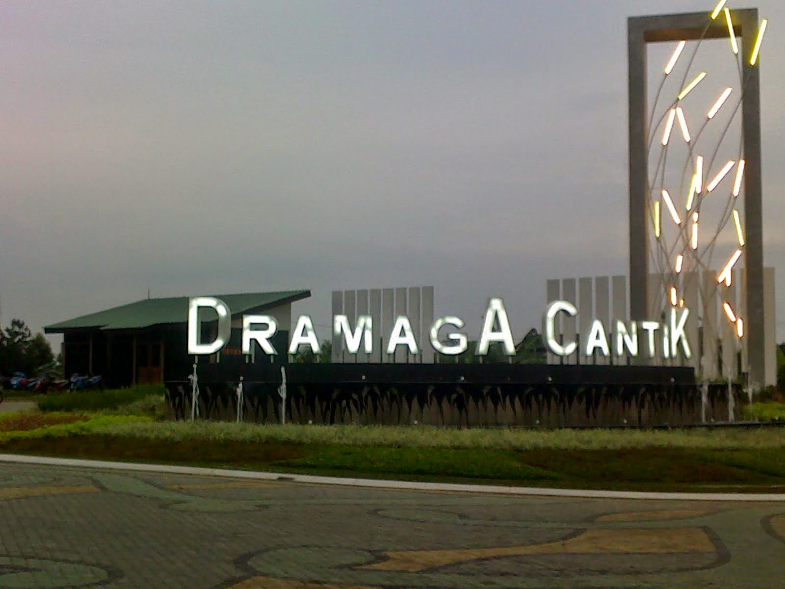 Liburan dan Jalan Jalan ke Dramaga, Bogor
