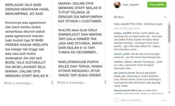 Stokis Naelofar Hijab dakwa Neelofa tipu dan tidak pulangkan wang deposit