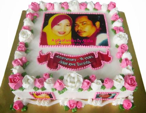 Anniversary Cake Edible Image