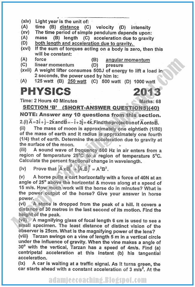 Physics-2013-past-year-paper-class-XI