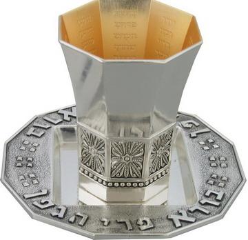Copa kidush sefaradí 72 nombres plato alto relieve