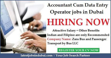 Data Entry Operator jobs in Dubai