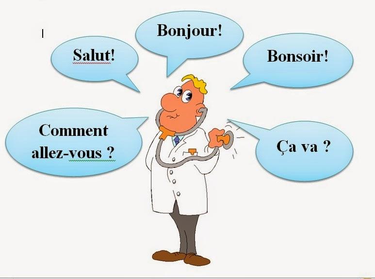 التعارف فى اللغة الفرنسية