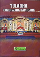 toko buku rahma: buku TULADHA PAMBIWARA HAMICARA, pengarang projo soeranto, penerbit cendrawasih