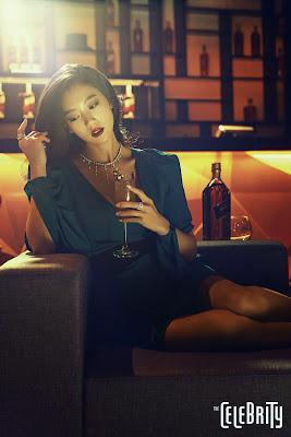 Clara Lee - The Celebrity December 2013