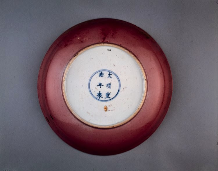 "<img src=""kangxi plate.jpg"" alt=""Qing Kangxi Copper red dish and mark"">"