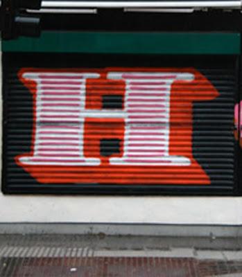 graffiti alphabet letter H