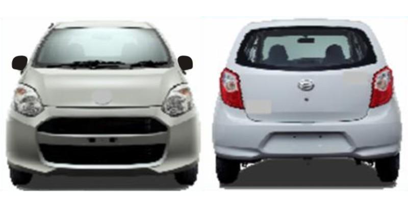 Dunia Otomotif Daihatsu Ayla Tipe D Spesifikasi Dan Harga