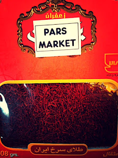 At Pars Market we proudly sell only the highest quality imported Persian saffron in small and large sizes!